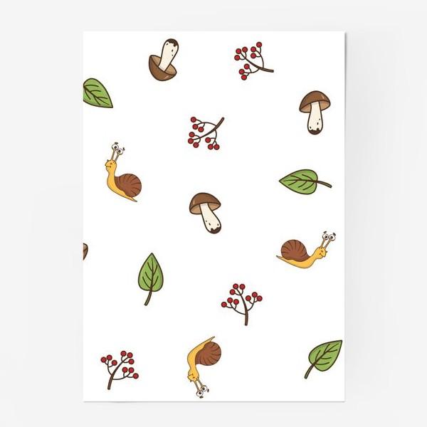 Постер «Весёлая осень»