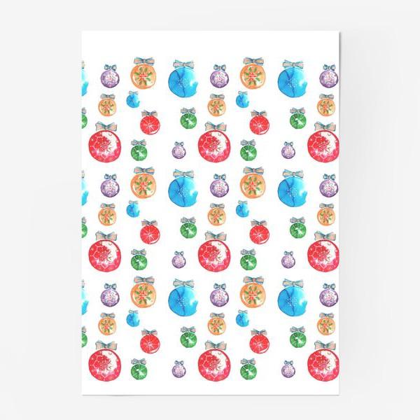 Постер «Новогодние шары паттерн крупный»