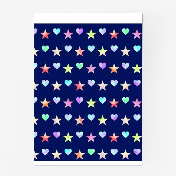 Постер «Праздничный паттерн из звезд и сердец»