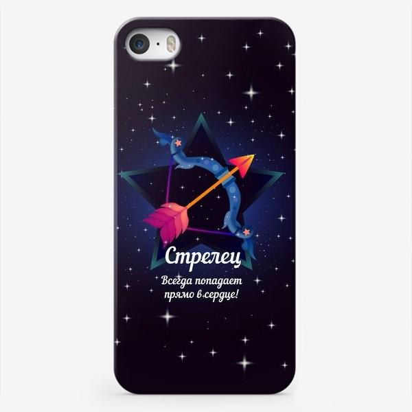 Чехол iPhone «Креативный подарок Стрельцу. »