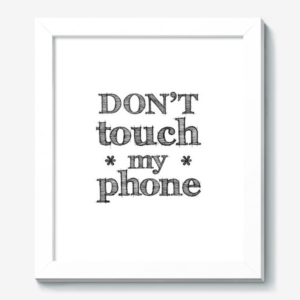 Картина «Don't touch my phone»