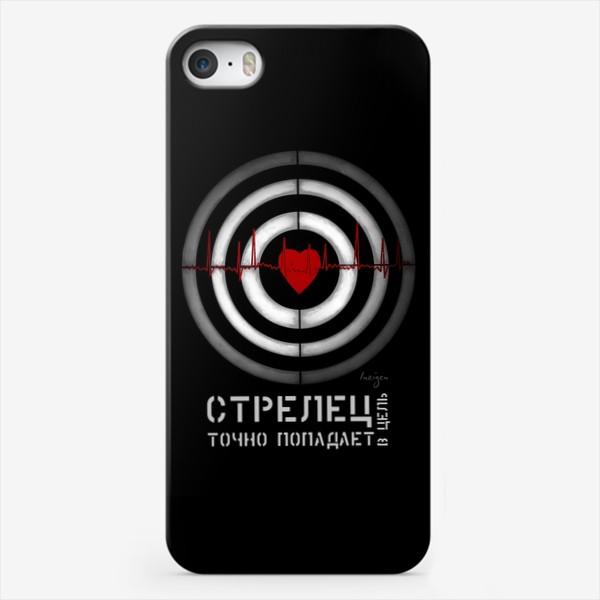 Чехол iPhone «Стрелец точно попадает в цель »