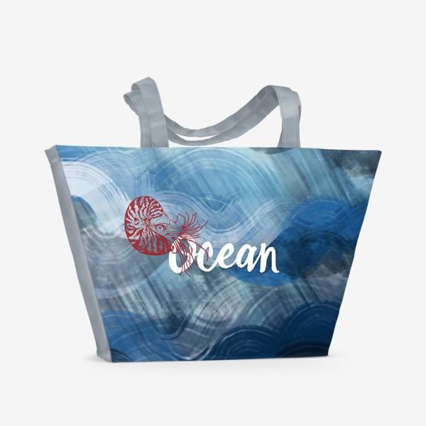 Пляжная сумка «наутилус»