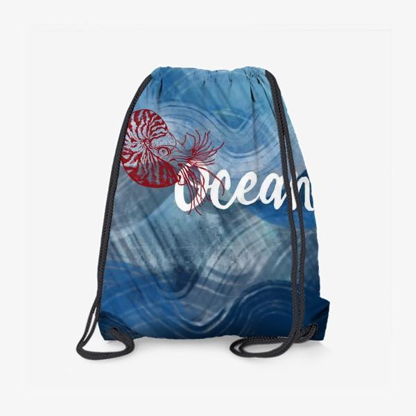 Рюкзак «наутилус»