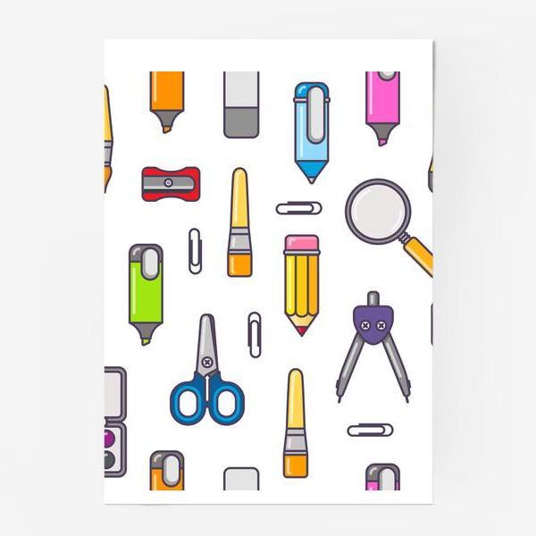 Постер «Канцелярские вещицы»