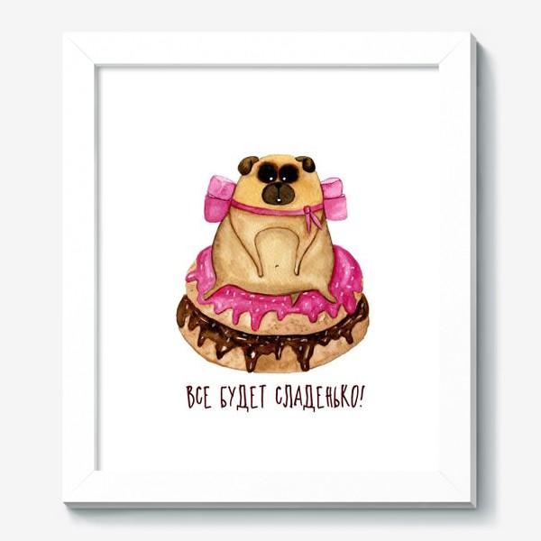 Картина «Мопс с пончиками»