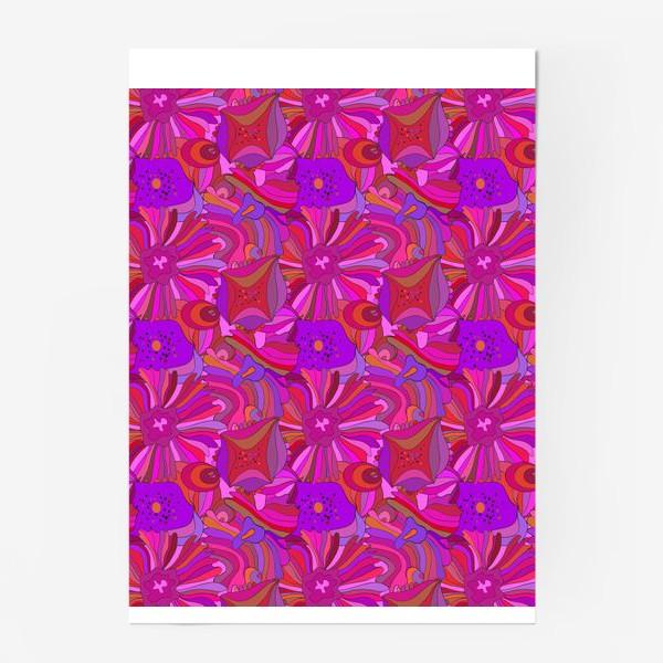 Постер «Абстрактный геометрический розовый. фиолетовый, сиреневый узор с экзотическими лепестками и формами»