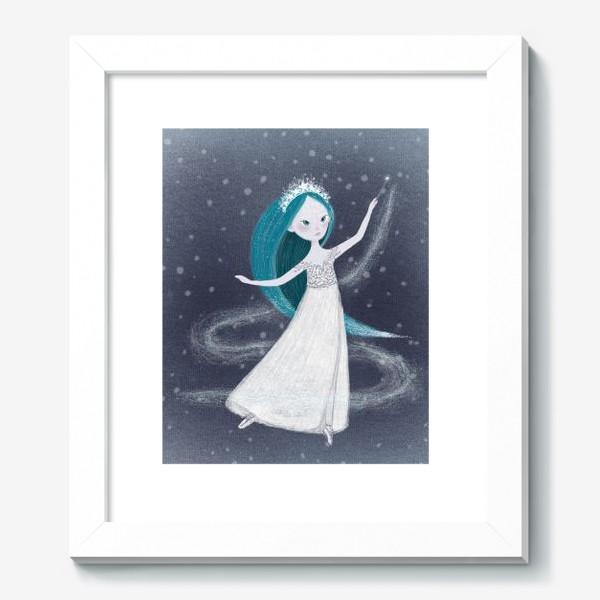 Картина «Снегурочка»