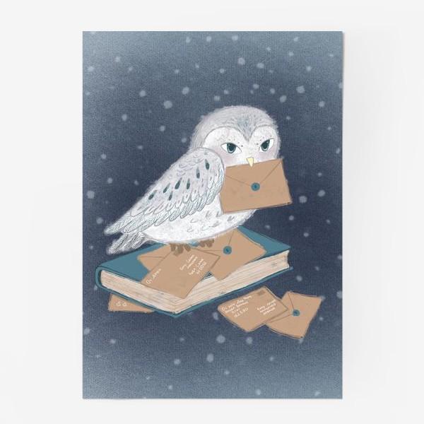 Постер «Новогодняя сова»