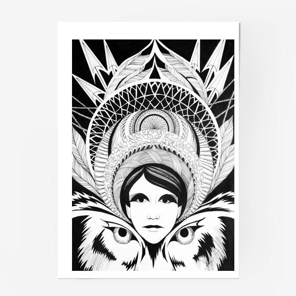 Постер «Северная принцесса»