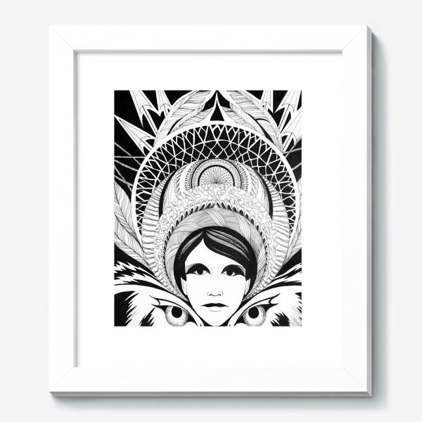 Картина «Северная принцесса»