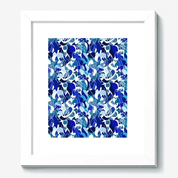 Картина «Абстрактный разноцветный узор в голубой и синей гамме с обтекаемыми мягкими формами.»