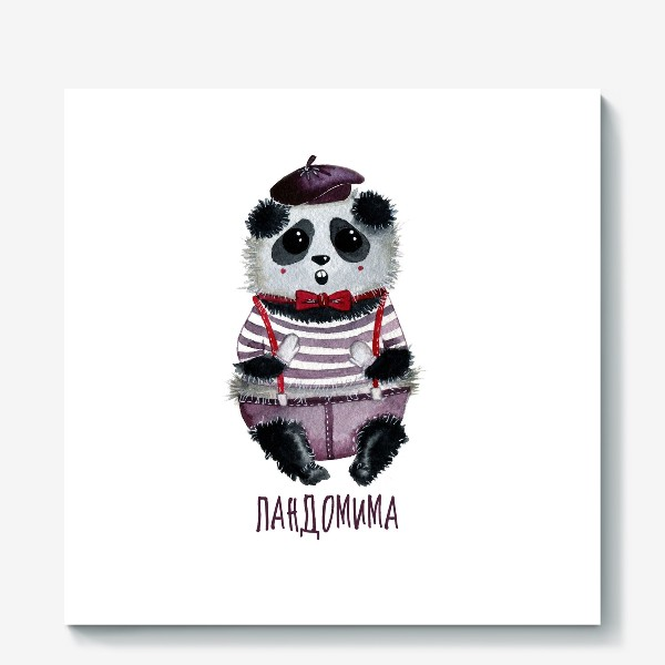 Холст «Панда Мим»
