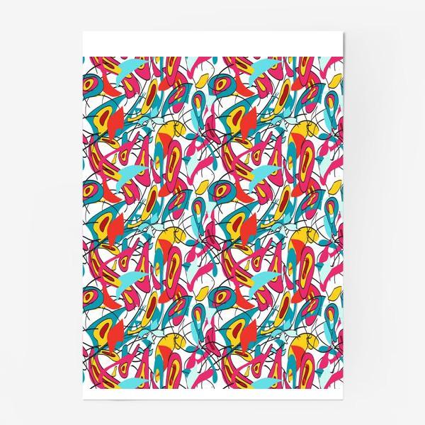 Постер «Абстрактный разноцветный узор в голубой и розовой гамме с мягкими формами и линиями»