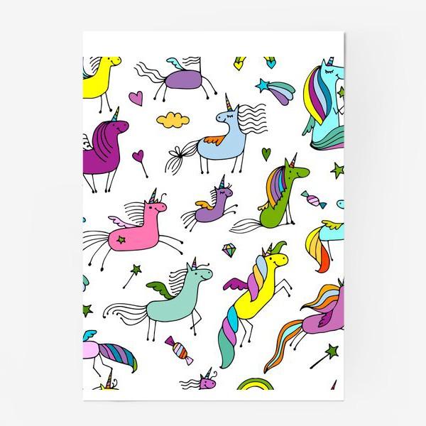Постер «Cute unicorns»