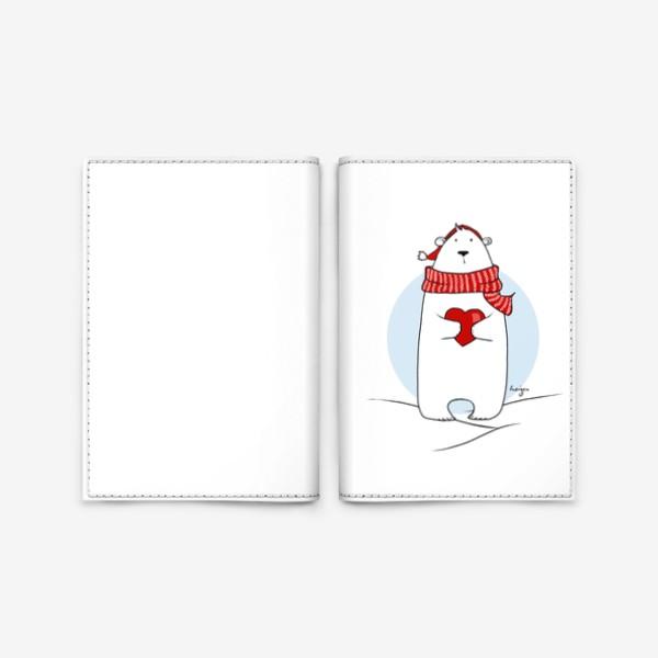 Обложка для паспорта «Белый медведь и сердечко»