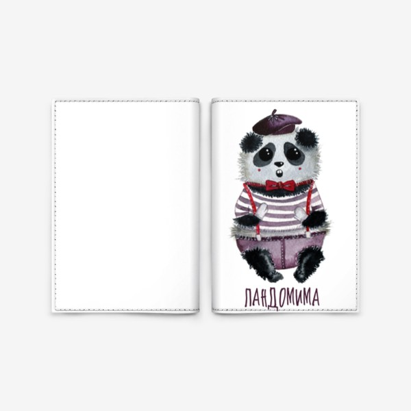 Обложка для паспорта «Панда Мим»