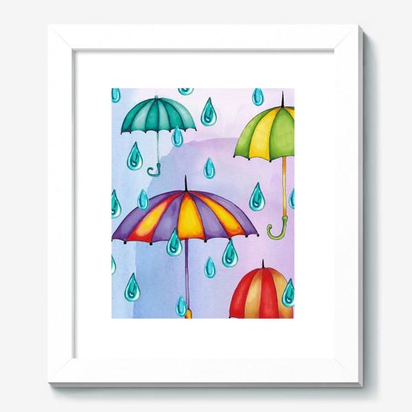 Картина «Разноцветные зонтики»
