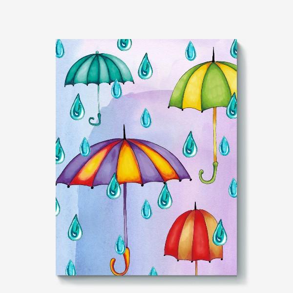 Холст «Разноцветные зонтики»