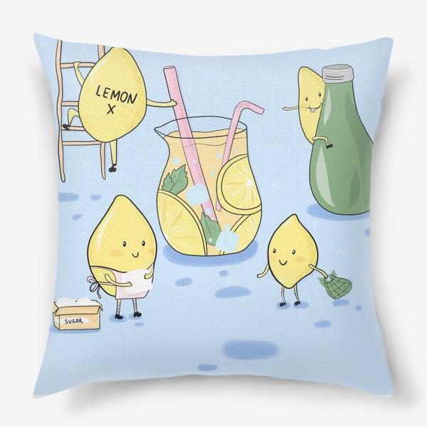 Подушка «Lemonade»