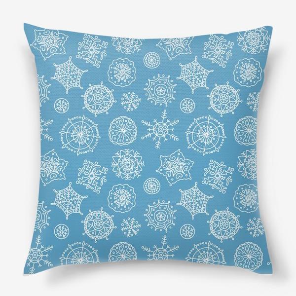 Подушка «Новогодние снежинки (голубой фон)»