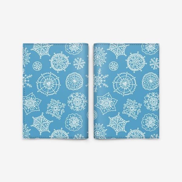 Обложка для паспорта «Новогодние снежинки (голубой фон)»