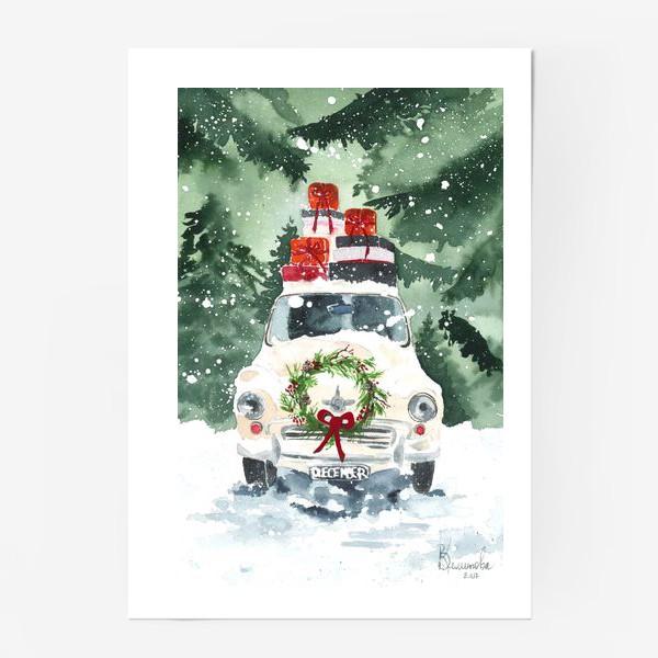Постер «Машина с подарками»