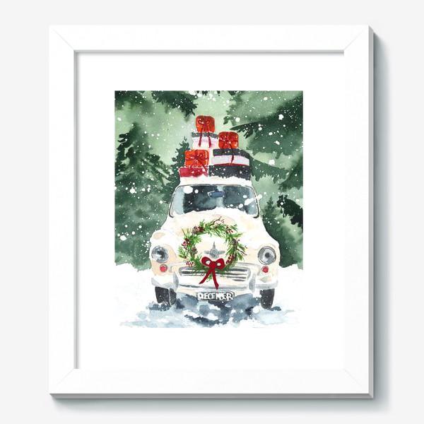 Картина «Машина с подарками»