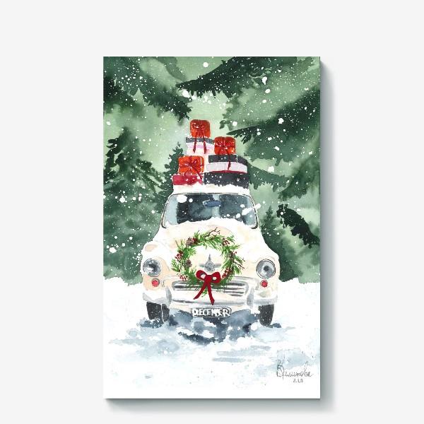 Холст «Машина с подарками»