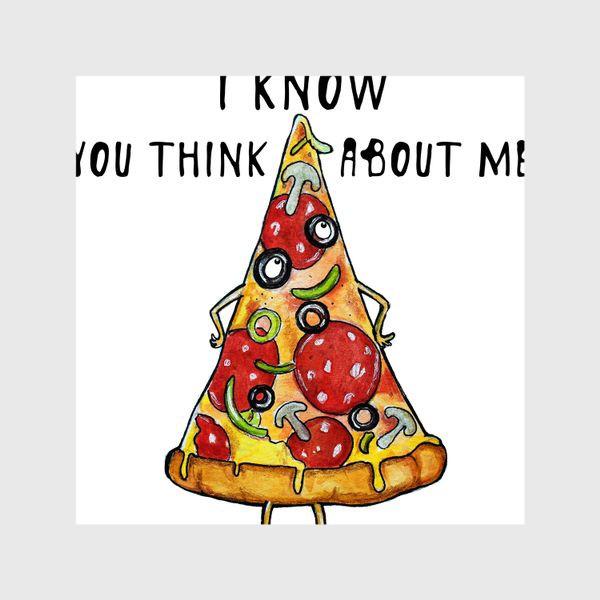 Шторы «Уверенная в себе Пицца »