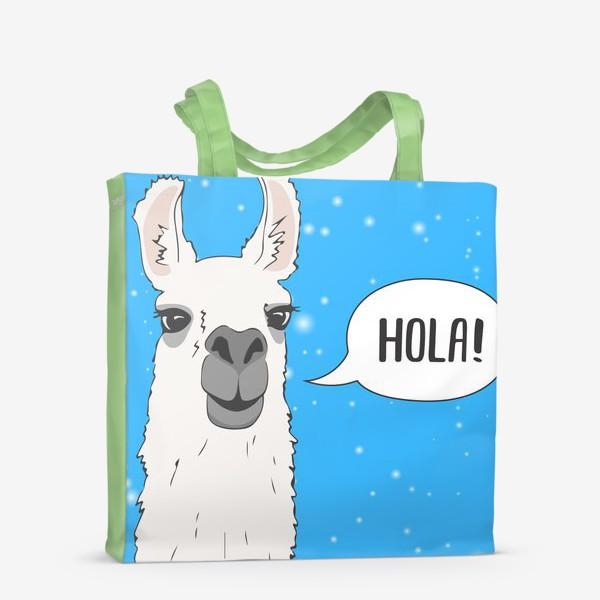"Сумка-шоппер «Лама говорит тебе ""Hola!""»"