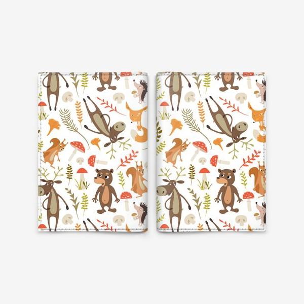 Обложка для паспорта «Лесные животные. Лиса, медведь, лось, белка,ёж.»