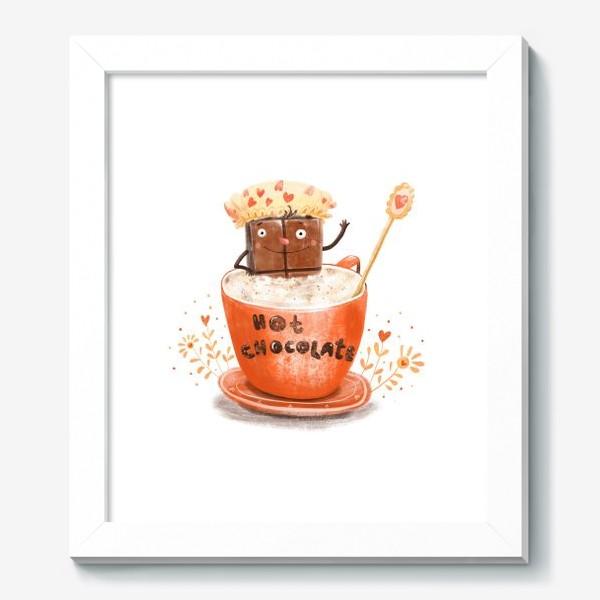 Картина «Горячий шоколад»