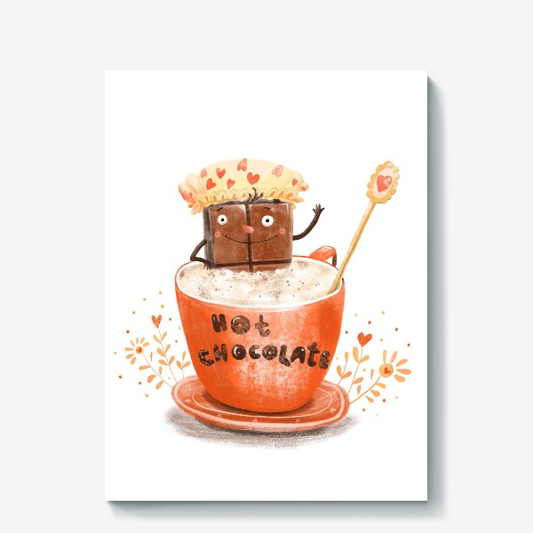 Холст «Горячий шоколад»