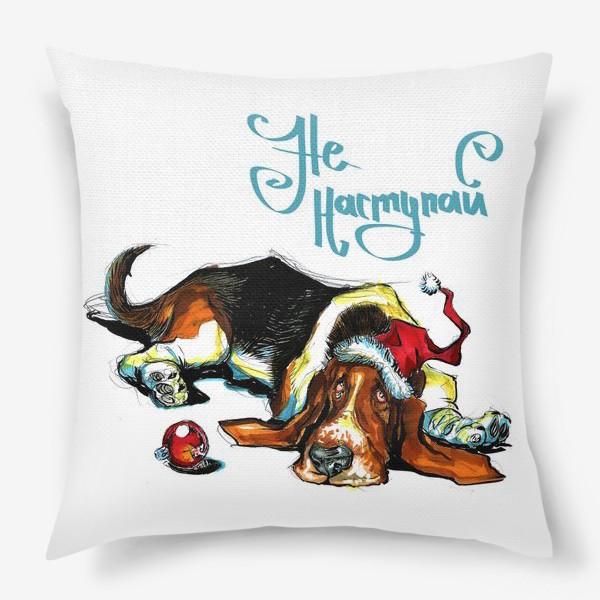 Подушка «Новогодний пёс»