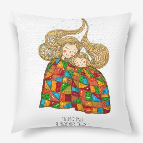 Подушка «мама»