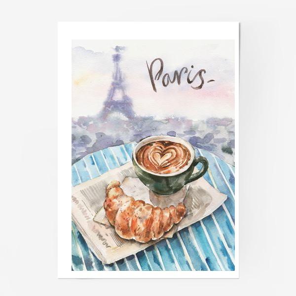 Постер «Кофе с круассаном в Париже»