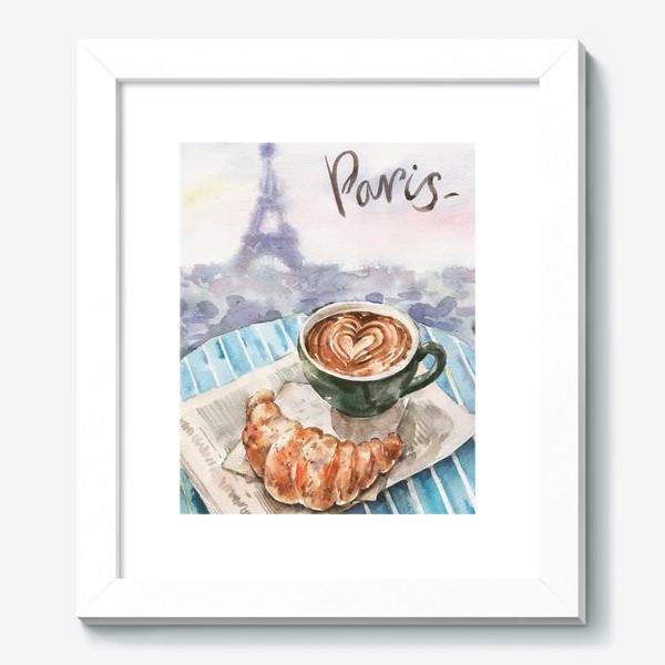 Картина «Кофе с круассаном в Париже»