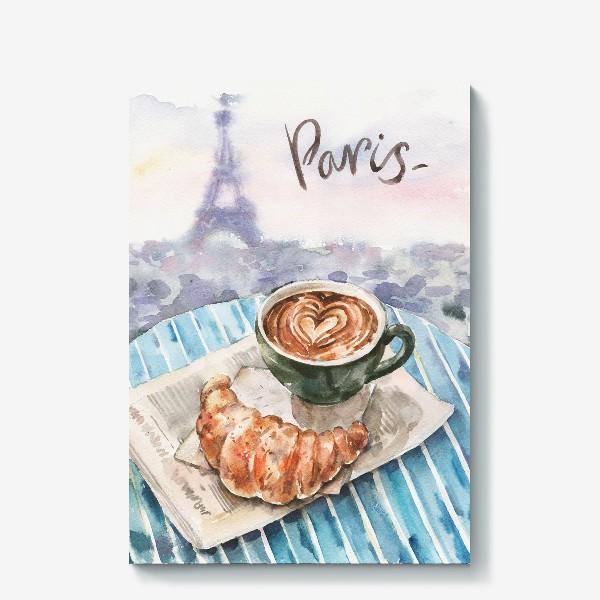 Холст «Кофе с круассаном в Париже»