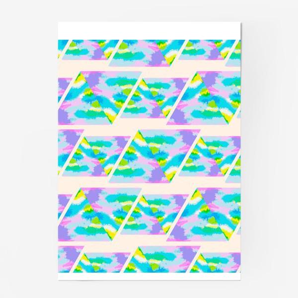 Постер «Акварельная геометрия»