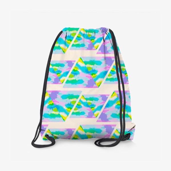 Рюкзак «Акварельная геометрия»