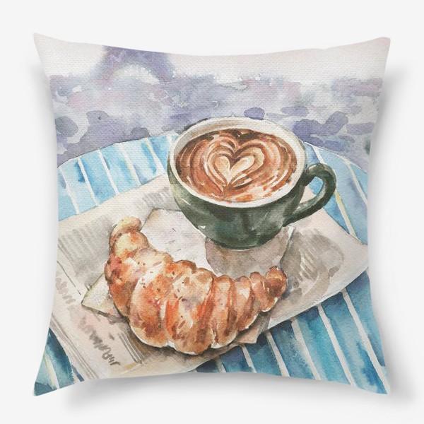Подушка «Кофе с круассаном в Париже»
