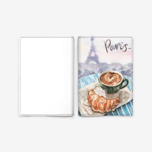 Обложка для паспорта «Кофе с круассаном в Париже»