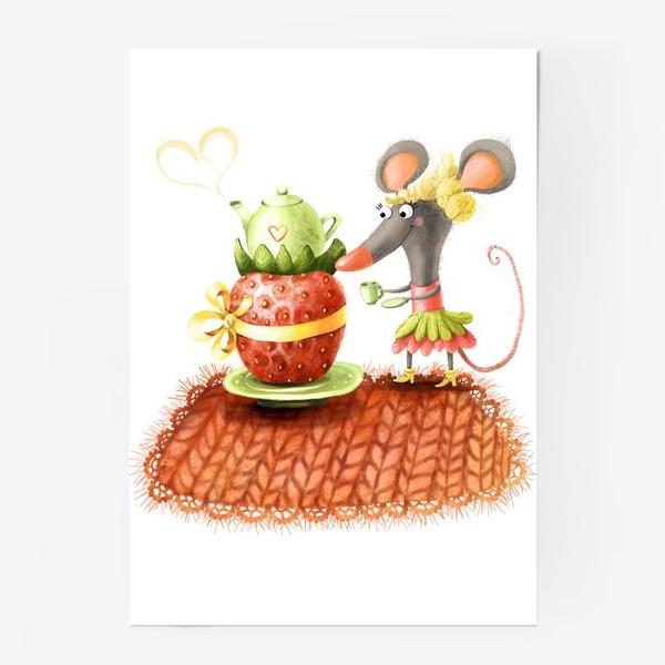 Постер «Мышка и чаепитие»