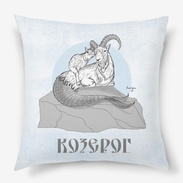 Подушка «Знаки зодиака. Козерог»