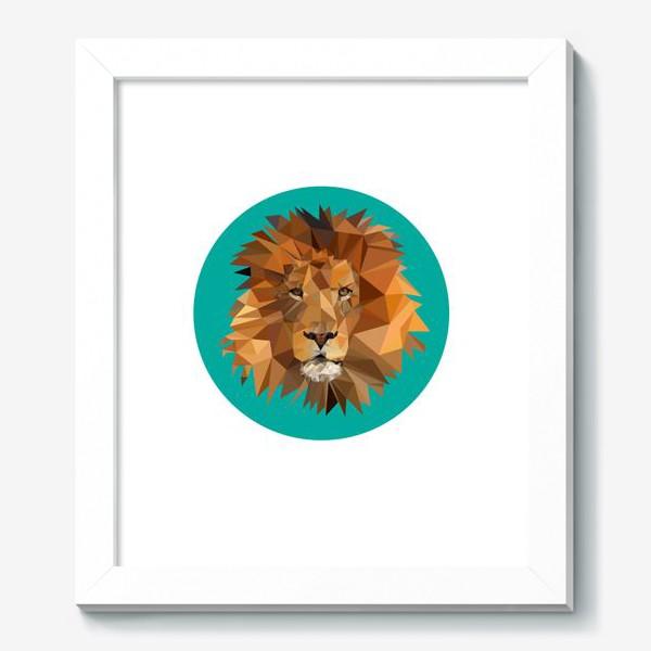 Картина «Полигональный лев»