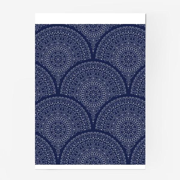 Постер «Синий узор с мандалами»