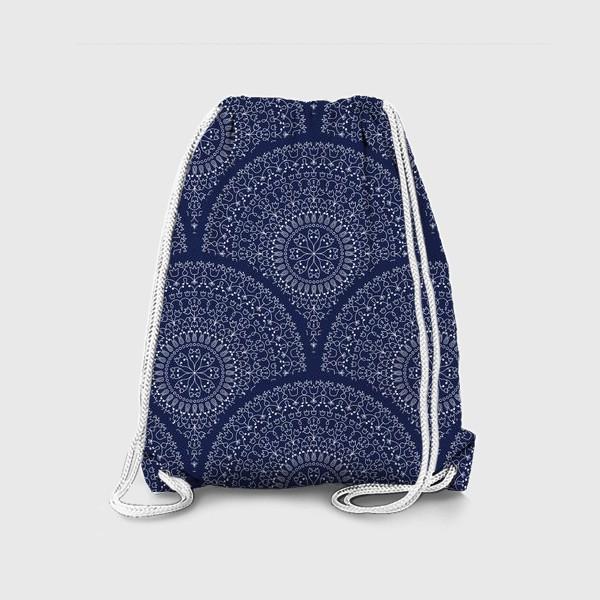 Рюкзак «Синий узор с мандалами»