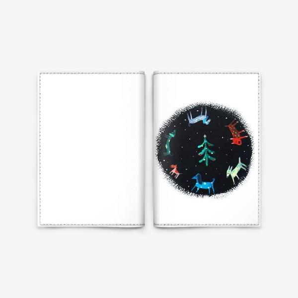 Обложка для паспорта «Собаки новогодние»