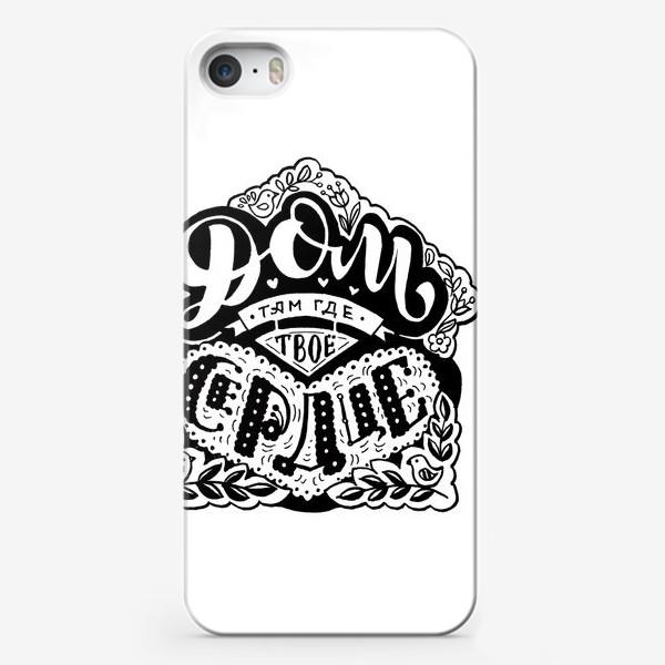 Чехол iPhone «Дом-сердце»
